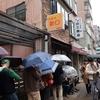 神戸洋食で絶対的にうまいと思う店。洋食朝日のビフカツ