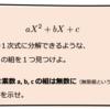 たけちゃん先生の問題の裏に潜む「未解決問題」