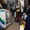 【今週のラーメン1531】 銀座 篝 (東京・銀座)鶏白湯SOBA+季節の野菜