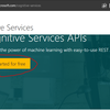 Microsoft Cognitive Services を試してみる(2)