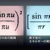 素数ノ謎 解放2