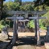 白倉神社の神さまと波動の話
