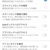 Huawei Mate 20 Pro(LYA-L29) No.3 指紋認証はイマイチ,顔認証は爆速