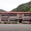廃校、茶工場、空き家が、まちなかと山里の交流の地域資源にも