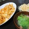 鶏むねケチャポン炒め、大根サラダ、レタススープ
