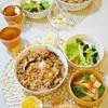 【韓国料理】簡単プルコギ丼(レシピ付)/Bulgogi Bowl