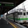 JR北海道 全線走破します? 普通列車で行く函館本線の旅①