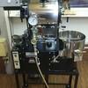 年老いた珈琲豆焙煎屋の独断と偏見による『コーヒー豆焙煎中に発生する化学反応(その3)/ダイジェスト版』