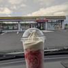 好きなアイスは「果実氷練乳いちご」【ミニストップ】