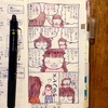 【マンガ】女心は秋の空に関わらず移ろう〜 5歳女の子編 〜