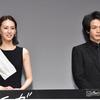 中村倫也company〜「番組が始まる前にこんな情報が〜」