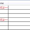 WPF / DataGridでデータがNullの場合の表示について