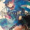 PandoraHearts23巻