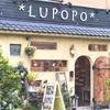 【ルポポ改装シリーズ】屋根を黒に塗り替えたら、皆から可愛いと大好評だった話。