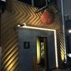 渋谷区円山町11「ノ木口」