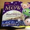 森永乳業『MOW(モウ) ロイヤルミルクティー』を食べてみた!ロゴが完全にルイヴィトン