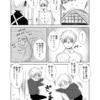 【漫画】呪いー其の壱【大神さま第8柱】