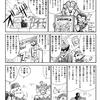 黒幕机上謀戯#19 Noblemen(チューダーの薔薇)