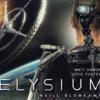 映画エリジウムの感想