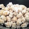 【レシピモニター】ジンジャーを使って「大豆の生姜糖」