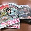 アングリングファン5月号入荷!(3/23)