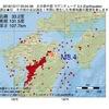 2016年12月17日 05時04分 大分県中部でM3.4の地震