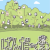 『ぱんだの森』アプリゲーム感想・レビュー