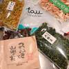 お野菜高騰!🥕🥦