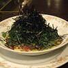 ●那須「フィオラノ」の特製生ほうれん草スパゲッティ