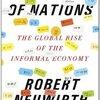 Neuwirth Stealth of Nations: 事例はおもしろいが、政策提言は……