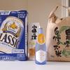 北海道から食材が届きました!