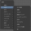 【2.8対応】Blender コンポジットノード辞典 - 入力