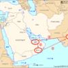 【特別編】初めての中東~インド→ドバイはギャップがすごい~