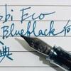 新しく発売されるTWSBI 70ml INK のブルーブラックは古典インクらしいです
