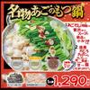 【オススメ5店】新居浜・西条(愛媛)にある鶏料理が人気のお店