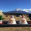 富士山と凧と相方と