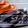 レザーサンダルの定番・おすすめブランド 14選