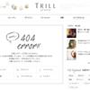写真がヤフーのまとめサイト「TRILL」に無断転載されていたので削除を求めた・2
