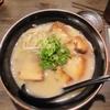 【聞きラーメン】和歌山ラーメンって食べたことないなぁ。。。和歌山県海南市の幕末ラーメン