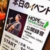 HOPE FOR TOHOKU LIVE vol.6 田島貴男 OA.モノブライト