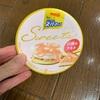 明治アイス:エッセルスーパーカップ(ゴールデンパインヨーグルト味/カフェオレ&チョコチップ/Sweet's白桃のタルト
