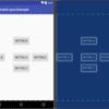 ConstraintLayoutをXMLでレイアウト定義を行う