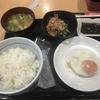 鰹節オクラ朝食(なか卯)