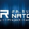 初!【VR】名取エアリ編  さぁ…取り乱せ!!!