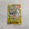 【育児記録】雪印ビーンスタークの離乳食初期の安心ベビーフード