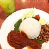 鶏肉入りのペナン風ナシレマ@Little Penang Kafe
