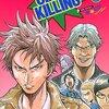 GIANT KILLING / ツジトモ / 綱本将也(34)(35)、首位を走る大阪ガンナーズ戦、椿のシュートで後半に入って2対1に