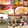 【オススメ5店】埼玉県その他(埼玉)にあるハンバーガーが人気のお店