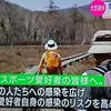 【四国】剣山DE登山