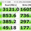 M.2 NVMeのSSDを買ったけどWindows10で認識しなくて焦った件